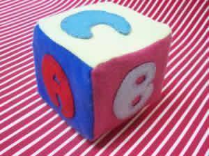 Cubos de feltro - como fazer