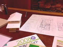 Projeto da casa, planta .