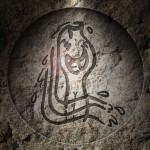 Horóscopo e previsão 2014 signo de Aquario