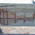 CONCRETO: Soluções para problemas no concreto!
