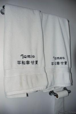 Como guardar toalhas de banho…