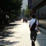 Calçada pública revestida com placas cerâmicas !