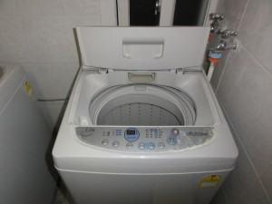 Como fazer a manutenção da maquina de lavar roupa?