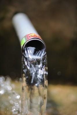 ÁGUA em Cisterna. Como fazer o tratamento da água guardada!