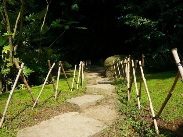 Jardim Oriental - caminho de pedras