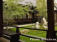 jardim-interno-oriental