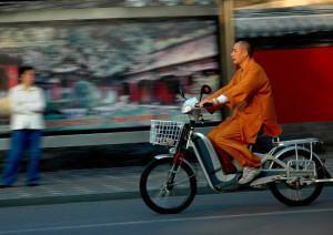 Como Escolher uma Bicicleta Elétrica