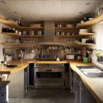 Cozinha Pequena: Aproveite o Espaço