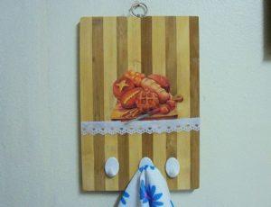 Tábua de Carne Decorativa